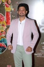 Swapnil Joshi at the Grand Red Carpet Premiere Of Film Bhikari on 4th Aug 2017 (85)_5986d062644b9.JPG