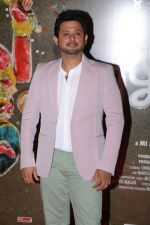 Swapnil Joshi at the Grand Red Carpet Premiere Of Film Bhikari on 4th Aug 2017 (87)_5986d0677e042.JPG