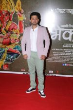 Swapnil Joshi at the Grand Red Carpet Premiere Of Film Bhikari on 4th Aug 2017 (90)_5986d06eb62c9.JPG