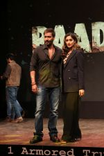 Ajay Devgan, Ileana D�Cruz at The Trailer Launch Of Baadshaho on 7th Aug 2017-1 (243)_598aa48fa5691.jpg