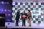 Raj Kundra at Official Announcement Of The Indian Poker League on 8th Aug 2017 (17)_598aacb7d786a.JPG