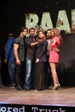 Vidyut Jammwal, Ajay Devgan, Ileana D�Cruz, Esha Gupta, Emraan Hashmi at The Trailer Launch Of Baadshaho on 7th Aug 2017-1 (167)_598aa44b2fc90.jpg