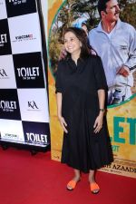 Anupama Chopra at the Special Screening Of Film Toilet Ek Prem Katha on 10th Aug 2017 (30)_598d6c63b44b2.JPG