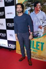 Arjan Bajwa at the Special Screening Of Film Toilet Ek Prem Katha on 10th Aug 2017 (117)_598d6c6de8cff.JPG