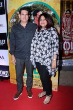 Omung Kumar at the Special Screening Of Film Toilet Ek Prem Katha on 10th Aug 2017 (43)_598d6e173584a.JPG
