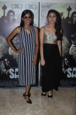 Anjali Patil at the Trailer Launch Of Film Sameer on 11th Aug 2017 (55)_598f2d436bb52.JPG