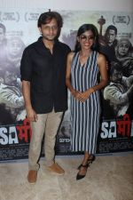 Anjali Patil, Mohammed Zeeshan Ayyub at the Trailer Launch Of Film Sameer on 11th Aug 2017 (64)_598f2d4e18f52.JPG
