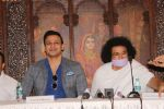 Vivek Oberoi At The Press Conference Of World Prace Conclave on 11th Aug 2017 (12)_598f31bc09d1b.JPG