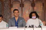 Vivek Oberoi At The Press Conference Of World Prace Conclave on 11th Aug 2017 (13)_598f31bcbc564.JPG