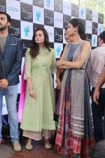 Dia Mirza, Diana Penty at the launch of Gaj Yatra on 13th Aug 2017 (30)_59917433298d7.JPG