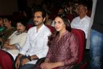 Esha Deol at Hema Malini Released Her Bhajan Album Gopala Ko Samarpan on 13th Aug 2017 (18)_59917ca27586b.JPG