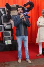 Sahil Sangha at the launch of Gaj Yatra on 13th Aug 2017 (10)_59917ced3c02c.JPG
