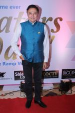 Anang Desai at ITA Creators Walk Prelude To ITA Awards 2017 on 14th Aug 2017 (38)_5992c4bbdf75d.JPG
