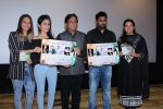 Mithoon, Sonu Kakkar at Late Jagjit Singh Last Song Launch Hum Sab Ek Hain on 14th Aug 2017 (17)_5992bea3e0c62.JPG