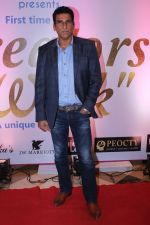 Mukesh Rishi at ITA Creators Walk Prelude To ITA Awards 2017 on 14th Aug 2017 (10)_5992c59f34d38.JPG