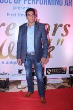 Mukesh Rishi at ITA Creators Walk Prelude To ITA Awards 2017 on 14th Aug 2017 (12)_5992c5a07e5c2.JPG