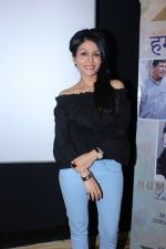 Sonu Kakkar at Late Jagjit Singh Last Song Launch Hum Sab Ek Hain on 14th Aug 2017 (1)_5992bea5af0df.JPG