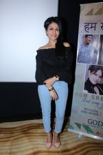 Sonu Kakkar at Late Jagjit Singh Last Song Launch Hum Sab Ek Hain on 14th Aug 2017 (3)_5992bea925340.JPG