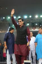Jeetendra at the Song Launch Of Film Daddy In Dahi Handi Celebration on 15th Aug 2017 (63)_5993e62424ccc.JPG
