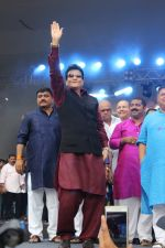 Jeetendra at the Song Launch Of Film Daddy In Dahi Handi Celebration on 15th Aug 2017 (65)_5993e6255c547.JPG