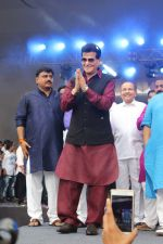 Jeetendra at the Song Launch Of Film Daddy In Dahi Handi Celebration on 15th Aug 2017 (66)_5993e625edf5a.JPG