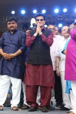 Jeetendra at the Song Launch Of Film Daddy In Dahi Handi Celebration on 15th Aug 2017 (72)_5993e62993823.JPG
