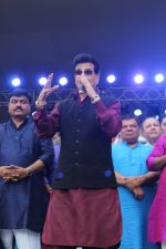 Jeetendra at the Song Launch Of Film Daddy In Dahi Handi Celebration on 15th Aug 2017 (74)_5993e62a9ceb2.JPG
