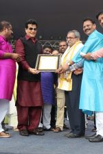 Jeetendra at the Song Launch Of Film Daddy In Dahi Handi Celebration on 15th Aug 2017 (82)_5993e62c035f6.JPG