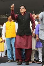 Jeetendra at the Song Launch Of Film Daddy In Dahi Handi Celebration on 15th Aug 2017 (89)_5993e630472b0.JPG