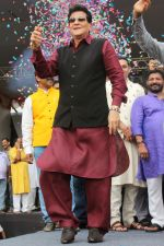 Jeetendra at the Song Launch Of Film Daddy In Dahi Handi Celebration on 15th Aug 2017 (90)_5993e6310b7b9.JPG