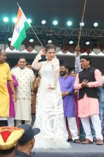 Kainaat Arora at the Song Launch Of Film Daddy In Dahi Handi Celebration on 15th Aug 2017 (66)_5993e6580874a.JPG