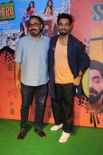 Aparshakti Khurana At Special Screening Of Yo Ke Hua Bro on 16th Aug 2017 (32)_59956c8a6e36d.JPG