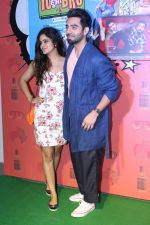 Aparshakti Khurana At Special Screening Of Yo Ke Hua Bro on 16th Aug 2017 (9)_59956c864a309.JPG