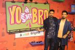 Aparshakti Khurana, Ayushmann Khurrana At Special Screening Of Yo Ke Hua Bro on 16th Aug 2017 (24)_59956c8ccbb8c.JPG