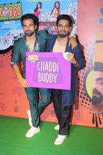 Aparshakti Khurana, Rithvik Dhanjani At Special Screening Of Yo Ke Hua Bro on 16th Aug 2017 (19)_59956c8e82a78.JPG