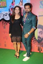 Asha Negi, Rithvik Dhanjani At Special Screening Of Yo Ke Hua Bro on 16th Aug 2017 (14)_59956da1eab03.JPG