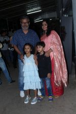 Ashwiny Iyer Tiwari at Special Screening of film Bareilly Ki Barfi on 16th Aug 2017 (15)_59959e88d5348.JPG