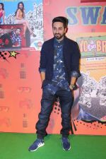 Ayushmann Khurrana At Special Screening Of Yo Ke Hua Bro on 16th Aug 2017 (18)_59956cb8b8b8e.JPG