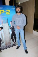 Dhanush At The Special Screening Of Film VIP 2 on 17th Aug 2017 (10)_5995aacaade87.JPG