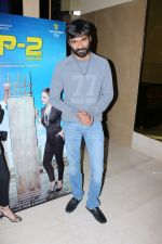 Dhanush At The Special Screening Of Film VIP 2 on 17th Aug 2017 (13)_5995aacbc3218.JPG
