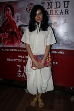 Kirti Kulhari At Special Screening Of Indu Sarkar To Encourage Women Empowerment on 16th Aug 2017 (10)_59959f0222237.JPG