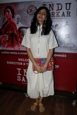 Kirti Kulhari At Special Screening Of Indu Sarkar To Encourage Women Empowerment on 16th Aug 2017 (11)_59959f02b6682.JPG