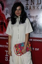 Kirti Kulhari At Special Screening Of Indu Sarkar To Encourage Women Empowerment on 16th Aug 2017 (12)_59959f234f524.JPG