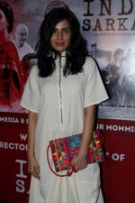 Kirti Kulhari At Special Screening Of Indu Sarkar To Encourage Women Empowerment on 16th Aug 2017 (13)_59959f034b925.JPG
