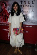 Kirti Kulhari At Special Screening Of Indu Sarkar To Encourage Women Empowerment on 16th Aug 2017 (14)_59959f03ec015.JPG