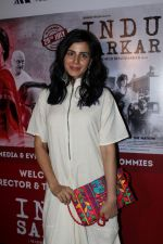 Kirti Kulhari At Special Screening Of Indu Sarkar To Encourage Women Empowerment on 16th Aug 2017 (16)_59959f0516f51.JPG
