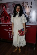 Kirti Kulhari At Special Screening Of Indu Sarkar To Encourage Women Empowerment on 16th Aug 2017 (9)_59959f0168ba5.JPG
