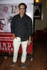 Madhur Bhandarkar At Special Screening Of Indu Sarkar To Encourage Women Empowerment on 16th Aug 2017 (2)_59959fcc386f1.JPG