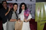 Madhur Bhandarkar, Kirti Kulhari At Special Screening Of Indu Sarkar To Encourage Women Empowerment on 16th Aug 2017 (17)_59959fb19aba1.JPG