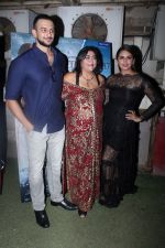 Arunoday Singh, Huma Qureshi, Gurinder Chadha at the Special Screening Of Film Partition 1947 on 17th Aug 2017 (91)_5996ab1106d9d.JPG
